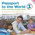 Passport to The World 1